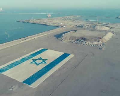 טיפ הזהב - מבכירי התעשייה, לכבוד יום ההולדת 70 למדינת ישראל