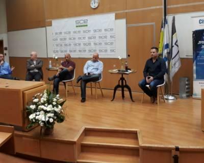 פאנל חדשנות בשיתוף CivilEng ב-SCE, המכללה האקדמית סמי שמעון